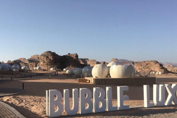 Petra Bubble Luxury Hotel